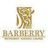 Ресторан Барбэрри - осуществлено внедрение и сопровождение 1С