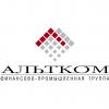 Альтком - осуществлена продажа 1С