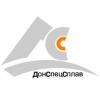 Донспецсплав - осуществлено внедрение и сопровождение 1С